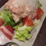 食材工房 どんぴしゃ - マグロとアボカドのサラダ