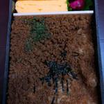 鶏と玉子 太郎 - ◆ 人気No. 1 鶏そぼろ弁当 972円