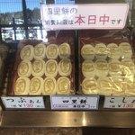 四里餅商事 大里屋 - ショーケース