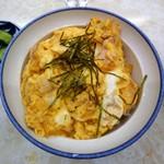 君塚食堂 - 親子丼 864円