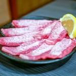 こじま - ☆上塩タン