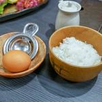 こじま - ☆卵かけご飯