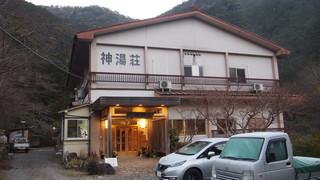 十津川上湯温泉旅館 神湯荘 - 外観