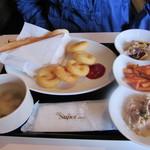 キューブバー - ジャークチキン ビタパン&3種類のデリ