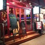 Bar de Ollaria - コリドー街