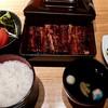 うなぎの徳永 - 料理写真:特上うなぎ御膳 4500円