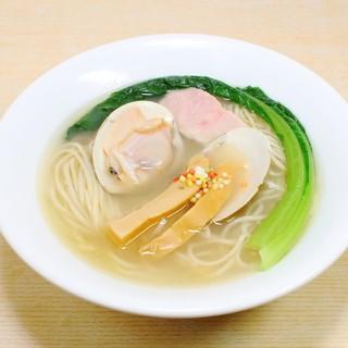 らぁめん登里勝 - 料理写真:蛤塩らぁめん 980円   3月頃~7月頃までは桑名産蛤 9月頃~1月頃では桑名蓄養蛤 【鶏 蛤 真鯛頭 煮干し 昆布】のスープ。季節によって大きさ 個数 値段 変わります。