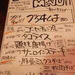 okinawaizakayaparadaisu - ランチメニュー