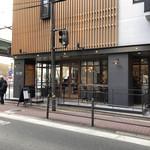 RUTSUBO KITCHEN - お店その2♪