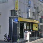 みそ味専門 マタドール - 先日、「マタドール」系列の味噌系のお店となる「みそ味専門 マタドール」へ行ってきました。