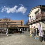 吉田のうどん さくら - 駐車場からの外観