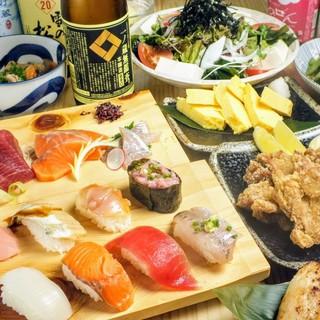 寿司を味わいながらお酒を楽しむ寿司宴会