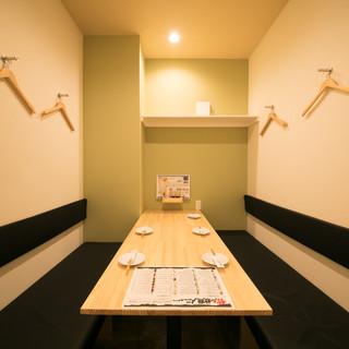 【個室あり】宴会や接待に嬉しい半個室