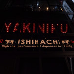 USHIHACHI - 外から見上げると...
