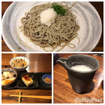 kabe家 酒・肴・蕎麦 - 御室セット(おろしそばは+¥100で辛味大根)