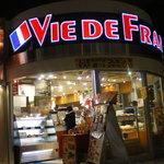 ヴィドフランス - 入口