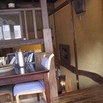 レストランバーラルコル - 二階の客席