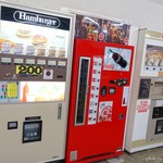 ドライブイン ダルマ - 2018年11月 稼働しているハンバーガー自販機は関西ではここだけ!
