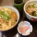 花満円 - 料理写真: