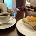 Bumboudougyararikafe - ケーキとコーヒー