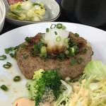 レストラン 戸々魯 - 短角牛ハンバーグ