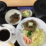 レストラン 戸々魯 - 「二戸短角牛和風ハンバーグ定食」