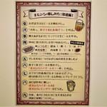 餃子ノ酒場 すえひろ - すえひろの楽しみ方【常連編】