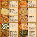 ラソイ - 野菜のカレー、チキンのカレー