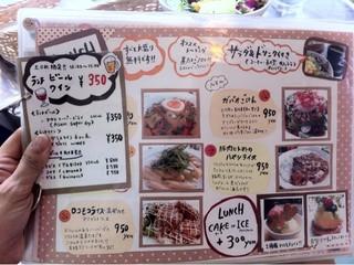 Cafe de 武 - メニューがとにかくかわいい!
