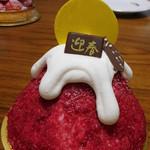 銀のぶどう - 赤富士のお正月