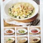 PRONTO - 軽食メニュー