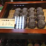 山本屋菓子舗 - 店内