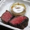 ディーン アンド デルーカマーケットストア - 料理写真:牛カイノミのグリル 地からし醤油ソース