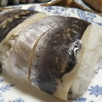 100605394 - 迫力の鯵寿司