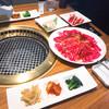 焼肉徳寿 - 料理写真: