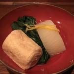 Shunzentamusakesouan - 田辺大根、ちぢみほうれん草、揚げ湯葉