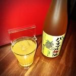 居酒屋 HALU - パイナップル梅酒