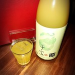 居酒屋 HALU - ラフランス酒