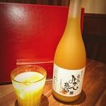 居酒屋 HALU - 完熟みかん梅酒