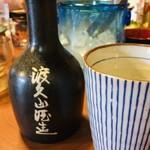 かめ - 泡盛 豊年 古酒