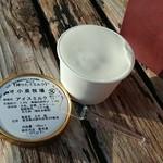 小泉牧場 - 料理写真:みるくアイス。最初はカチカチ