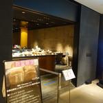 100622537 - 新丸ビル地下1階、東京駅から向かう遠くの左手にあります。