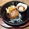 黒牛の里 - 料理写真:やわらかハンバーグ