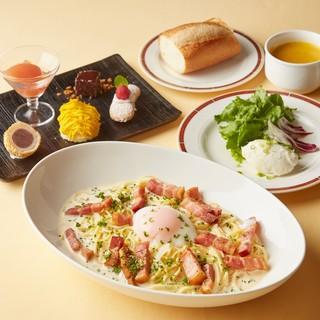 【ランチ】洋食・中華が選べる!バリエーション豊富◎