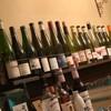 炭火イタリアン マルミッタ - ドリンク写真:メニューに載っていないたくさんの自然派ワイン
