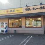 松屋 - 松屋 福山東店 外観(2019.01.23)