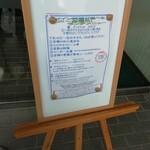 chuugokushuboukoukei - ランチメニューは5種類あります。