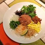 10種野菜のベトナム風ガーリックライス