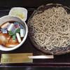 ふくね - 料理写真:煮豚せいろ(1,100円)