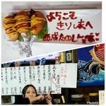 霧島の豚鳥店 - あきほのモエモエDog←ドック←ワンと書いてある(^∇^)